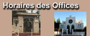 Horaires des offices synagogue antibes juan les pins